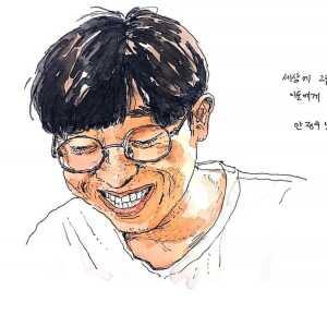 Jeongwoo Ahn