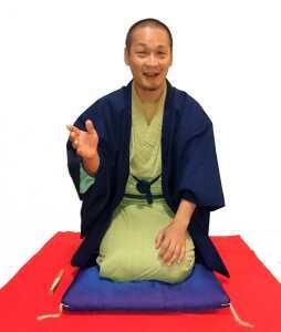 Eishi (Hiroshi)